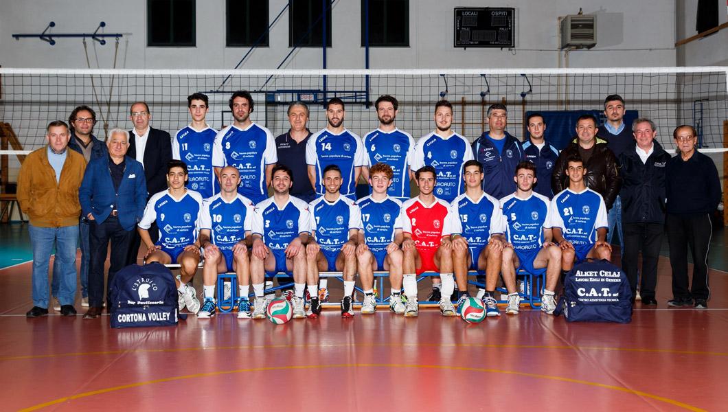 serie-c-maschile-2014-2015